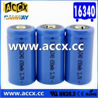 Cheap 16340 650mAh 3.7V li-ion battery / cylindrical rechargeable battery for LED for sale