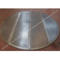 Buy cheap Stainless Steel Lauter Tun Screen Filter Beer Screen Wedge Wire Screen Panel from wholesalers