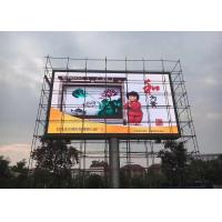Quality LED Outdoor Video Board P10 Digital LED Billboard Out of Home Advertising LED Display wholesale