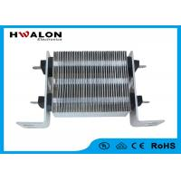 Buy cheap Thermostatic PTC Electric Heater Fan Heating Element 380V Air Conditioner Usage from wholesalers