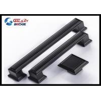 Buy cheap 128mm American Stylish Plating Kitchen Cabinet Handles 96mm Black Arched Dresser Pulls Square Knobs from wholesalers