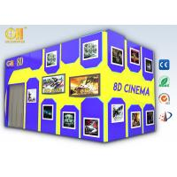 China Easy - Moving 5D Motion Simulator , 6 Seats 5D Cinema Equipment With 3D Glasses on sale