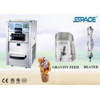 Best Professional Ice Cream Maker Machine With Mico Computer Controlled System wholesale
