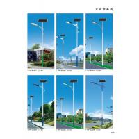 Best High Power IP65 Outdoor Waterproof All In One Integrated 60w 100w Led Solar Street Light wholesale