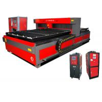 Custom ND Yag High Precision Laser Cutting Machine 3000 X 1500 mm HECY3015C