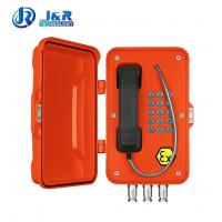 Best Rugged Industrial Explosion Proof Telephone For Hazardous Areas / Power Station wholesale