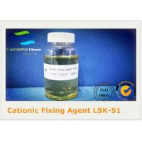 Quality Cationic Fixing Agent LSK-51 Pulp Paper Chemicals With Low Molecular Weight wholesale