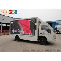 Best Outdoor IP65 Truck Mobile LED Display With SMD 3535 SMD 2727 Lamp Specification wholesale