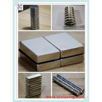 China buy neodymium magnet in Shenzhen on sale