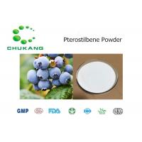 Best 99% Botanical Extract / Pterostilbene Powder Prevent Cardiovascular Diseases CAS 537 42 8 wholesale