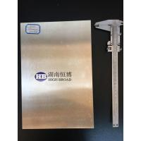 Best 0.7Mm Thickness Magnesium Etching Plate wholesale