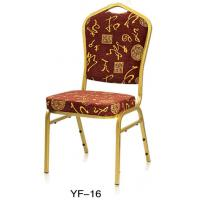 China Chinese style Chair for Banquet Hotel Restaurant hall (YF-16) on sale