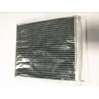 Quality OEM 87139-50100 Cabin air fitler fit TOYOTA CAMRY Saloon Genuine Japanese Parts wholesale