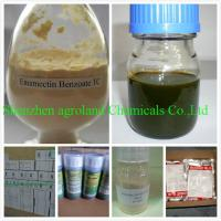 Buy cheap 70%TC 1.9% EC 5% SG Technical Products Cas No 137512-74-4 Insecticide Emamectin Benzoate from wholesalers