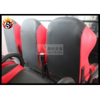 Best High-tech 5D Simulator with Safety Belt and Stop Button 5.1 channel audio system wholesale