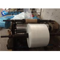 Cheap 160mm Small Width LDPE Tubular Packaging Transparent Packaging Plastic Film Rolls for sale