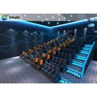 Best JBL Sound System 4D Cinema Equipment Electronic Motion Chairs With Special Effect wholesale
