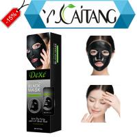 Best Top selling products in alibaba cheap black head face mask for wholesale wholesale