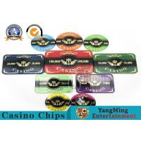 Best 760 Acrylic Bargaining Poker Chip Set Custom With Aluminum Case wholesale