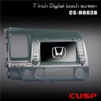 Buy cheap Special Car DVD with GPS For HONDA CIVIC from wholesalers