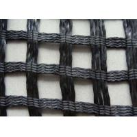 Best Fiberglass Biaxial Geogrid Reinforcing Fabric Corrosion Resistance For Road wholesale