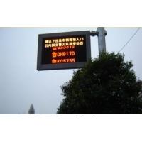 Quality P10 Single Color Highway LED Traffic Signs IP65 Waterproof Go Against Sunshine Straight wholesale