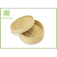 Best Portable Mini Bamboo Steamer Basket Set , Sterile Chinese Steamer Basket wholesale