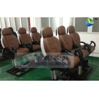 Best Pneumatic Brown Color Motion Theater Chair , Leather Fiber Glass wholesale