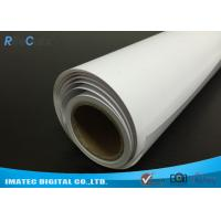 Best Resin Coated Eco Solvent Media 240gsm Glossy Photographic Paper Inkjet Photo Roll wholesale
