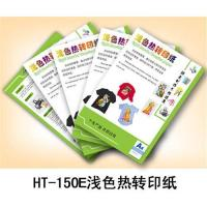 Best Iron-on heat transfer paper,transfer paper wholesale