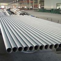 Best ASTM A790, UNS32750, UNS32760 Pickled And Annealed Super Duplex Stainless Steel Seamless Pipe wholesale