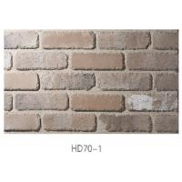 Best HD701 Building Wall Material Handmade Thin Veneer Brick Indoor With High Strength wholesale