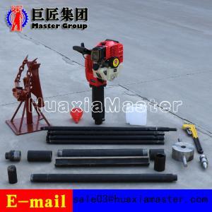 Best Factory direct sale QTZ-2 portable soil drilling rig small core sampling  drilling machine for sale wholesale
