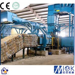 China High quality automatic horizontal baling press machine,hydraulic press machine,hydraulic cotton bale press machine on sale