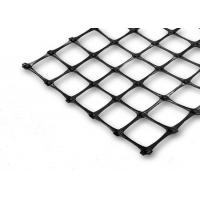 Best High Tension Resistance Geogrid Reinforcing Fabric , 120 Years Warranty wholesale