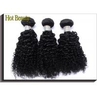 Best Jerry Curl Raw Remy Virgin Human Hair 10 Inch To 30 Inch Soft And Smooth wholesale