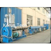 Best CE Standard 50 - 250mm HDPE Pipe Extrusion Machine  / Ppr Pipe Making Machine wholesale