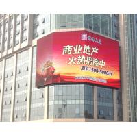 Best IP65 SMD Outdoor LED Video Display , Outdoor LED Advertising Panel P10 P16 wholesale