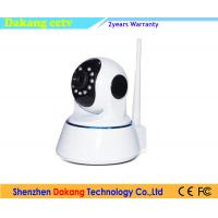 China 720P WiFi HD IP Camera / Baby Monitor Baby Monitor Wireless Camera on sale