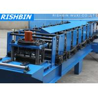 Quality 7.5 KW Power Cold Roll Forming Machinery for Structural Steel / Roll Forming Line wholesale