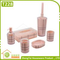 China UK Fashion Grid Pattern Plastic Bathroom Accessory Set For Christmas Gift on sale
