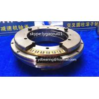 Buy cheap YDPB  YRT80 Size 80x146x35mm Combined Axial/Radial Load Bearings Bulk YRT bearing CNC rotary table bearing from wholesalers