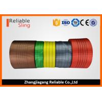 Best High Strength Polyester Webbing Low Elongation Synthetic Chemical Resistant wholesale