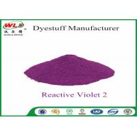 Best High Purity Clothes Color Dye C I Violet 2 Reactive Violet PE Purple Clothes Dye wholesale