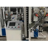 Buy cheap Automatic Insulating Glass Desiccant Filling Machine With PLC Control System from wholesalers