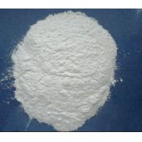 China CAS 709-98-8 propanil 97%TC Environmental Agricultural Pesticides And Insecticides on sale