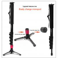 Best New Alloy Camera Camcorder portable monopod MF-5 wholesale