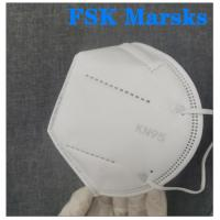 Best 5 Ply  N95 Particulate Mask Personal Protective Equipment Mask Splash Proof wholesale