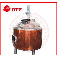 Best Large Commercial Beer Brewing Equipment , Craft Brewery Equipment wholesale