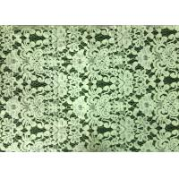 Cheap White Swiss Cotton Embroidery Lace Fabric , Cotton Lace Trim For Party for sale